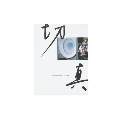 Last Year's Photographs Limited Edition - Nobuyoshi ARAKI