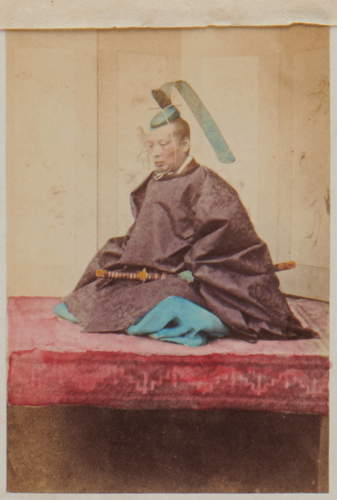 Hori Yohei, 'Kanpaku (Senior Counsellor)'/'Class 1 - No. 1. Next rank to the Mikado', c.1864-68. Portrait of Iwata Michinori (1826-1907).