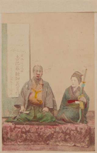 Shimooka Renjō, 'Shinshū[shi] narabini koshimoto (Samurai of the Province of Shinshū and maidservant)', 1868. Portrait of the silk merchant and entrepreneur Yoshiike Taisuke (1824-1877) with an unidentified woman.