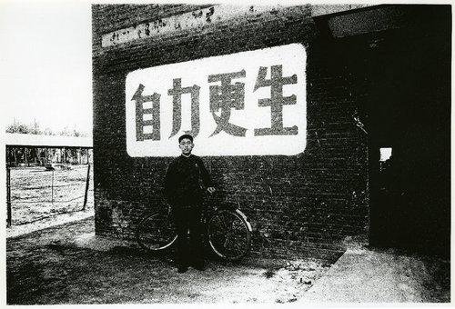 ©Kazuo Kitai